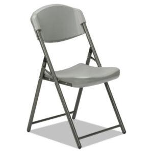 (NSN6637983)NSN 6637983 AbilityOne® SKILCRAFT® Folding Chair ( Per )