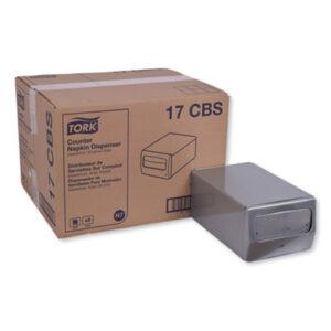 (TRK17CBS)TRK 17CBS – Masterfold Napkin Dispenser, 7.62 x 11.75 x 5.63, Brushed Steel by ESSITY (1/EA)